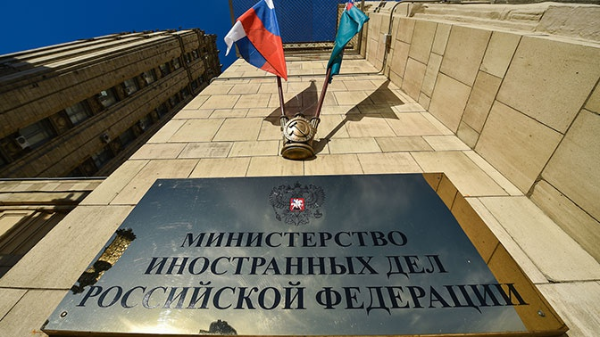 Путин назначил Руденко замглавы МИД