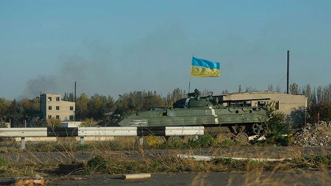 В Киеве обозначили условия снятия блокады Донбасса