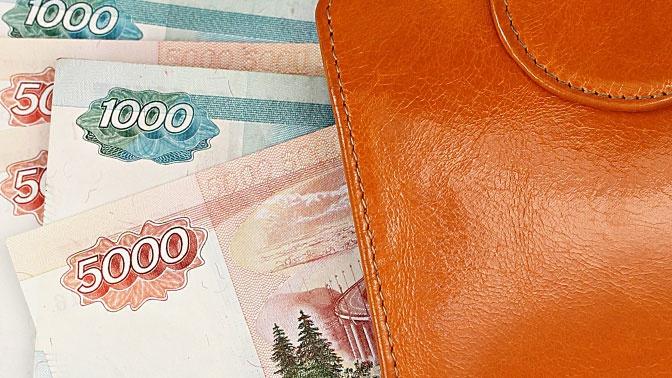 Роструд назвал регионы с самыми высокими зарплатами