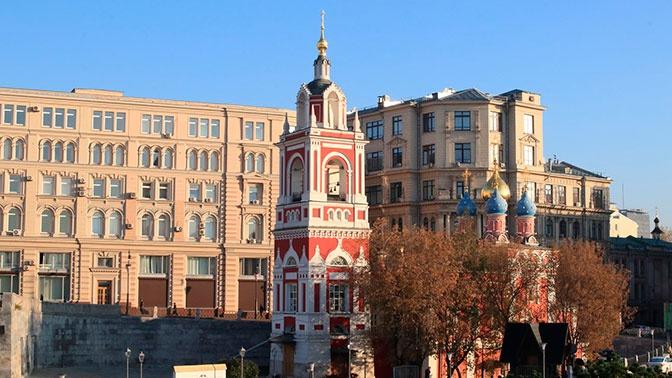 Московская осень: столица РФ вошла в топ-10 лучших направлений