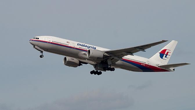 СМИ раскрыли «государственную тайну» в деле об исчезновении малайзийского MH370