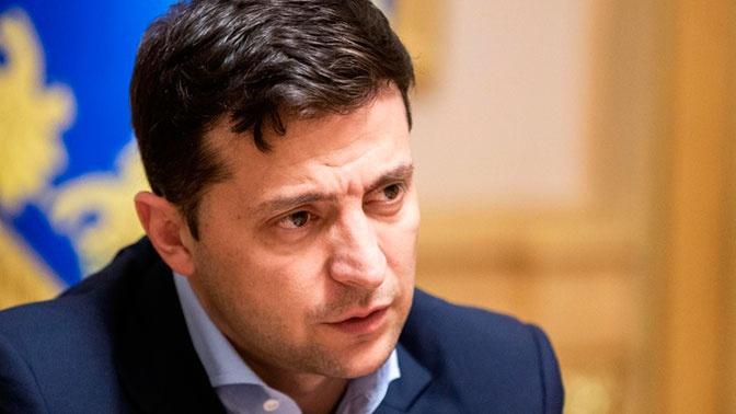 На Украине указали на ошибки Зеленского