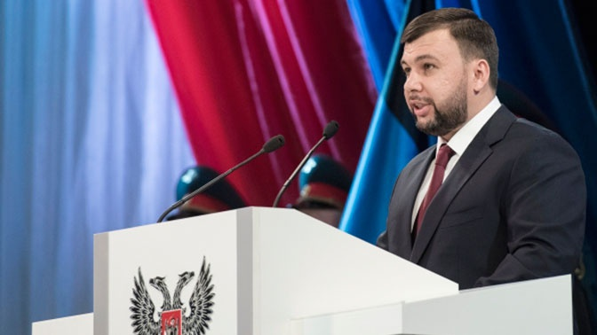 В ДНР отказались от помощи белорусских миротворцев