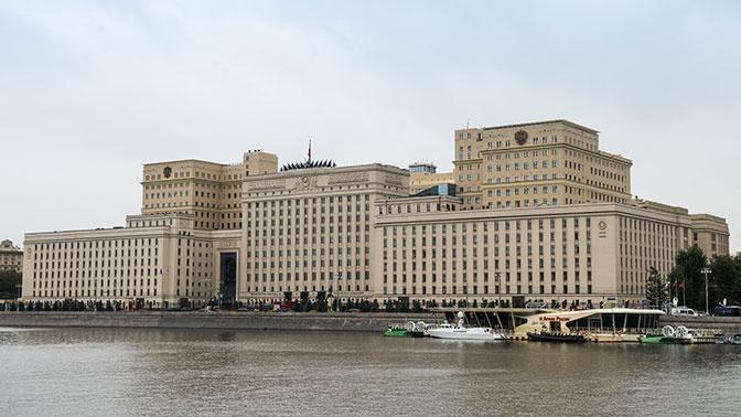 Расходы Минобороны РФ планируется увеличить в 2020 году