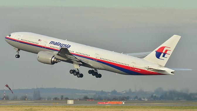 СМИ назвали возможную причину исчезновения MH370