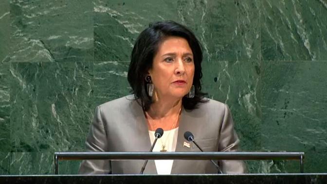 Президент Грузии заявила о необходимости диалога с Россией