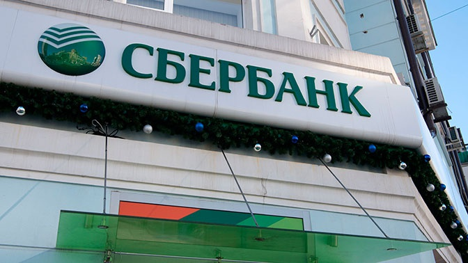Сбербанк выявил пытавшегося похитить клиентские данные сотрудника