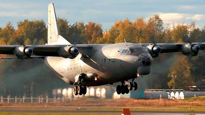 Самолет Ан-12 доставил спускаемый аппарат «Союз МС-12» в Москву