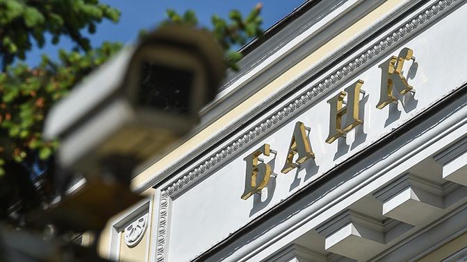 Банкам хотят запретить навязывать допуслуги
