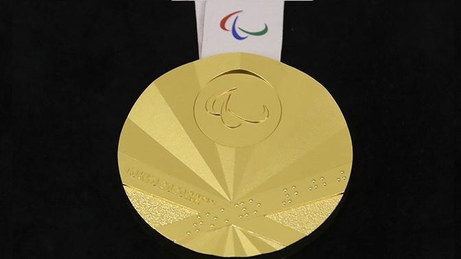 Россия получила приглашение на Паралимпийские игры - 2020