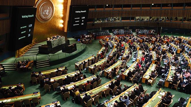 В ООН для экономии денег отключат отопление и закроют столовые
