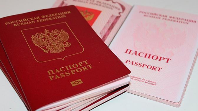 Кабмин одобрил сокращение срока рассмотрения заявок о получении гражданства РФ