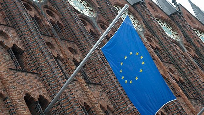 Россия предостерегла ЕС от превращения в «задний двор мировой политики»