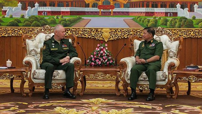 Замминистра обороны РФ Александр Фомин встретился с главкомом ВС РФ Мьянмы
