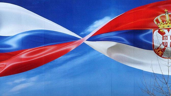 Восстановить историческую логику: в Москве откроется Сербский культурный центр