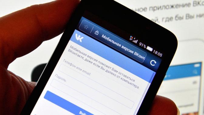 «Вконтакте» представила новый дизайн мобильного приложения
