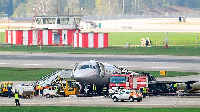 В СК назвали главную причину смерти пассажиров сгоревшего SSJ-100