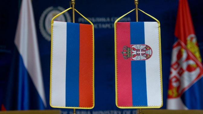 Сербский ветеран заявил о братстве с российским народом