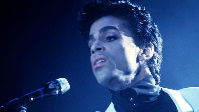 «I Feel For You»: вышла неизданная версия песни Принса