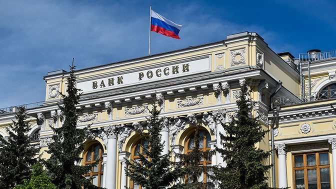 Участники финансового рынка предложили ЦБ России отозвать ряд норм «антиотмывочного» законодательства