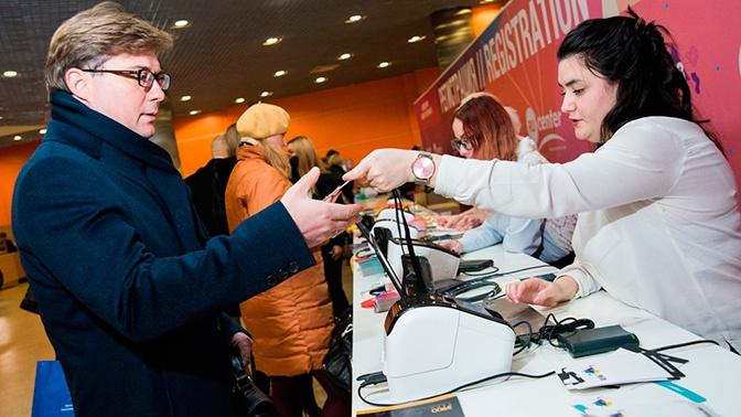 Цифровизация, бизнес и государство: в Москве пройдет Неделя российского Интернета - 2019
