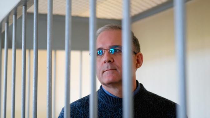 Суд продлил арест обвиняемому в шпионаже Полу Уилану