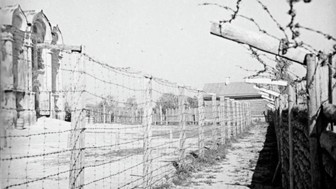 ФСБ впервые обнародовала засекреченные документы о финских концлагерях в Карелии