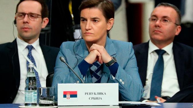 ЕАЭС и Сербия заключили соглашение о зоне свободной торговли