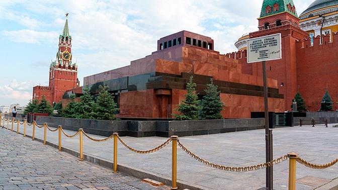 В Москве ограничат доступ к Мавзолею