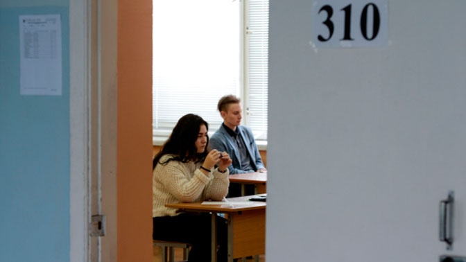 Минобрнауки повысило баллы ЕГЭ для 252 вузов