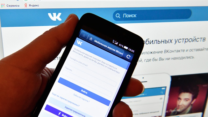 «ВКонтакте» решила бороться с оскорблениями
