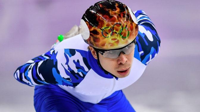 Мужская сборная РФ выиграла эстафету на этапе Кубка мира по шорт-треку в США