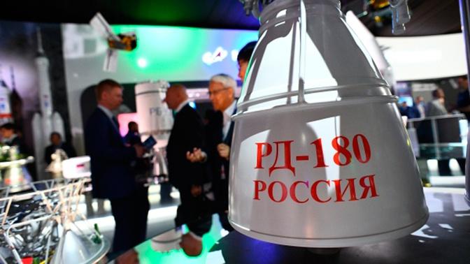 США продолжают зависеть от российских РД-180