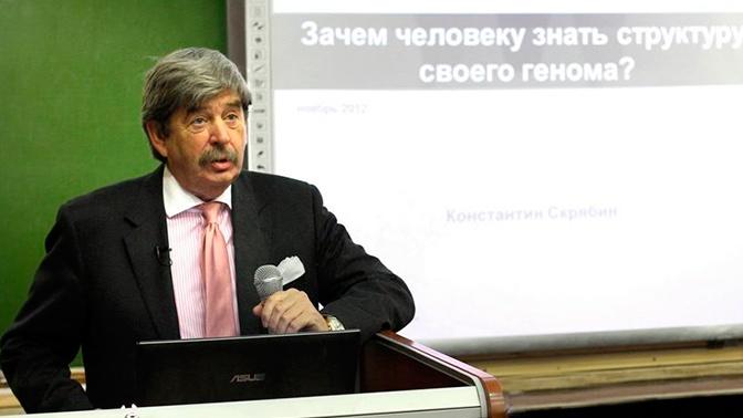 В России скончался знаменитый генетик Константин Скрябин