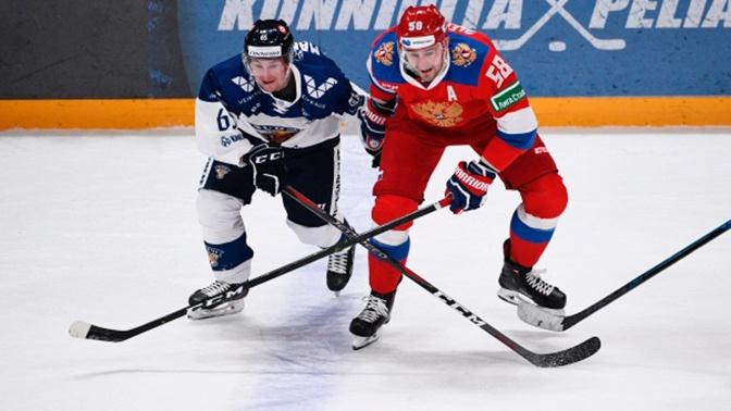 Сборная России на первом матче уступила Финляндии на Кубке Карьяла