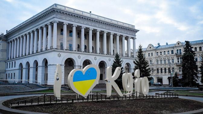 Экс-министр предрек распад Украины «мелкими шагами»