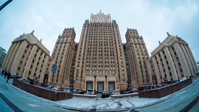 МИД РФ разъяснил решение суда ООН по разбирательствам с Украиной