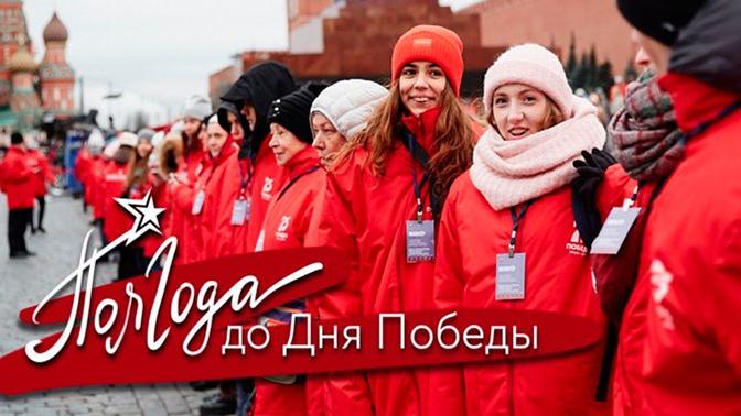 Открылась регистрация в волонтерский корпус 75-летия Победы