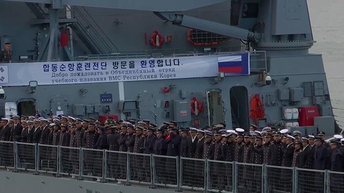 Во Владивостоке прошла встреча замкомандующего ТОФ с офицерами ВМС Южной Кореи