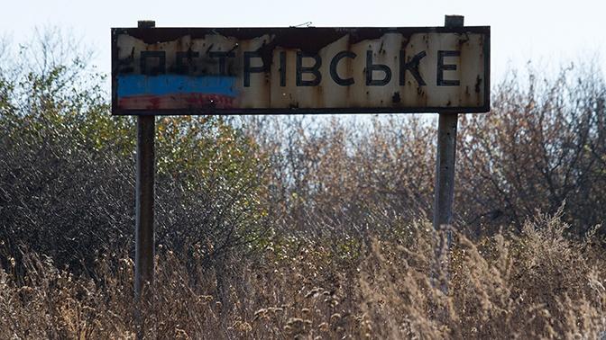 В ДНР сообщили об обстреле со стороны ВСУ участка разведения сил
