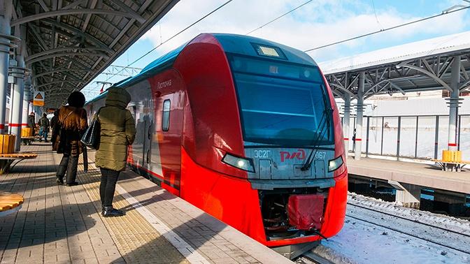 Поезда МЦК станут ходить чаще