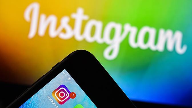 Instagram начнет скрывать лайки под публикациями со следующей недели