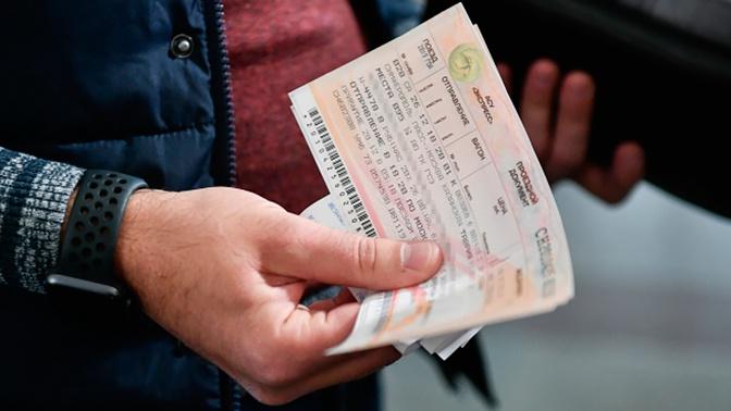 Более 10 тысяч билетов продано на поезда в Крым за два дня