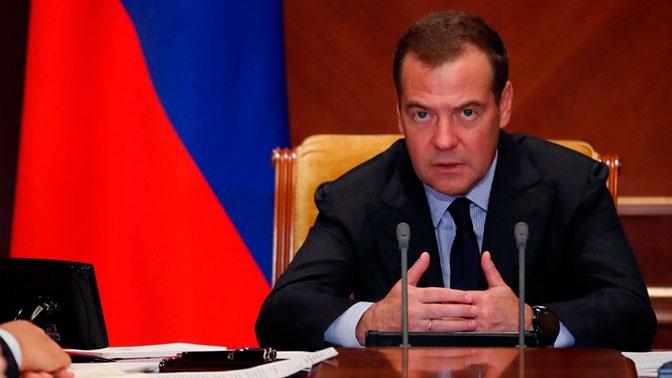 Медведев пригрозил уголовной ответственностью за нарушение правил реализации нацпроектов