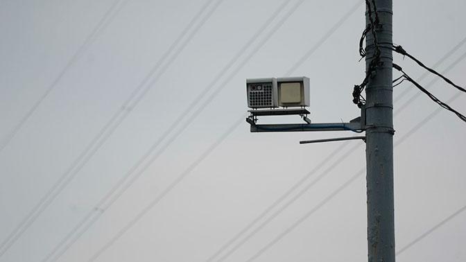 Проект о знаках, предупреждающих про камеры на дорогах, внесут в Госдуму