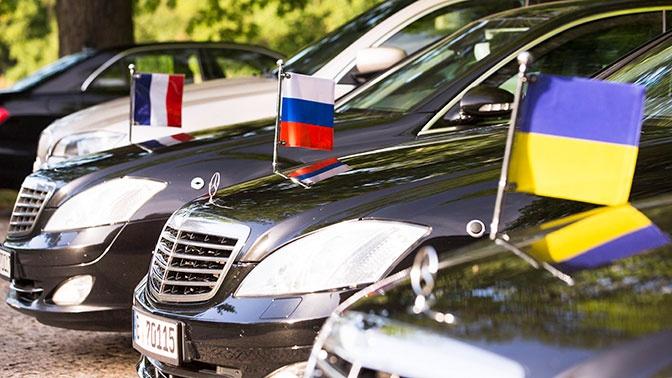 Замглавы МИД РФ оценил возможность проведения нормандского саммита