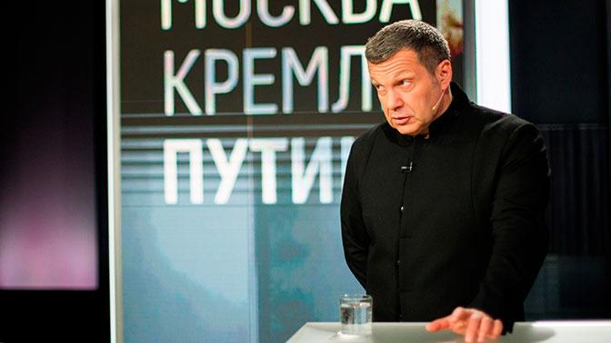 Постпред РФ указал ОБСЕ на уголовное дело против Соловьева на Украине