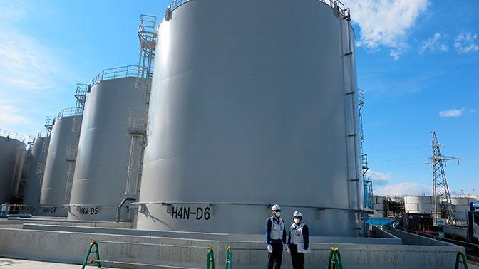 Япония готова слить радиоактивную воду с АЭС «Фукусима» в океан