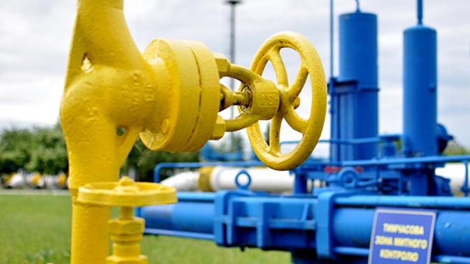 Названа дата консультаций России, Украины и ЕК по транзиту газа