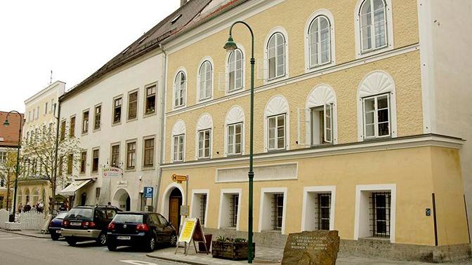 В доме Адольфа Гитлера разместят отделение полиции